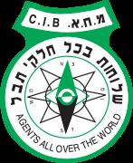 cib-logo